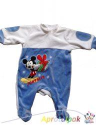 Mickey rugdalózó 62-es