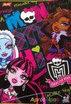 Monster High füzet A/5